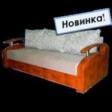 """Диван """"Каламбур эко-3"""""""